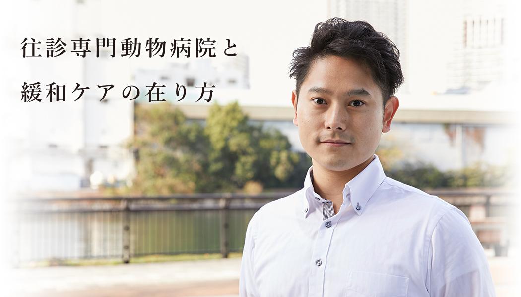 personal_topimg_asakusa02-1.jpg
