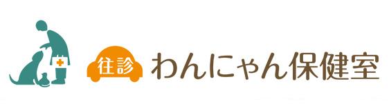 東京の産業保健師・企業看護師募集の求人2 | 産業 …